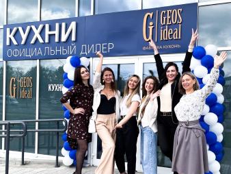 Посетите новый салон GeosIdeal в микрорайоне Лебяжий!